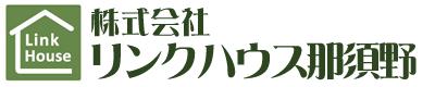 株式会社リンクハウス那須野